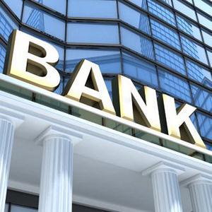 Банки Измалково