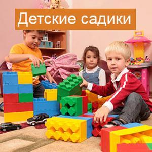 Детские сады Измалково