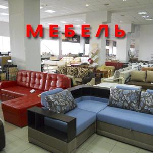 Магазины мебели Измалково