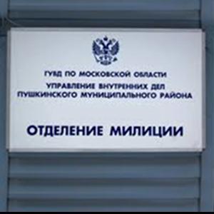 Отделения полиции Измалково