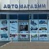 Автомагазины в Измалково