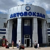 Автовокзалы в Измалково