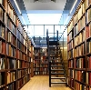 Библиотеки в Измалково