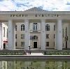 Дворцы и дома культуры в Измалково