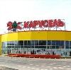 Гипермаркеты в Измалково