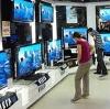 Магазины электроники в Измалково
