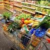 Магазины продуктов в Измалково