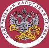 Налоговые инспекции, службы в Измалково
