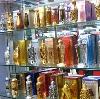 Парфюмерные магазины в Измалково