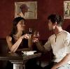 Рестораны, кафе, бары в Измалково